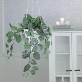 Konstgjord Fittonia 50 cm , hemmetshjarta.se